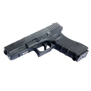 WE G17 Gen 4 GBB i gruppen Airsoft / Airsoft Pistoler hos Wizeguy Sweden AB (as-we-gun-0019)