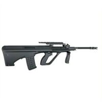 Steyr AUG A2 SLV Value Kit